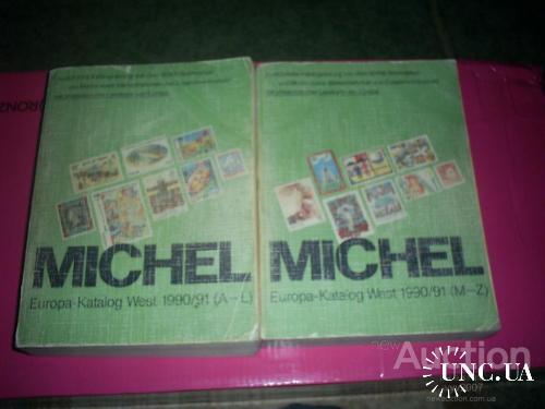 Каталог Михель (Западная Европа) 2 тома