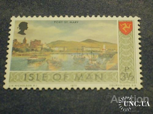 Мэн*-1973 г.-Порт Святой Марии