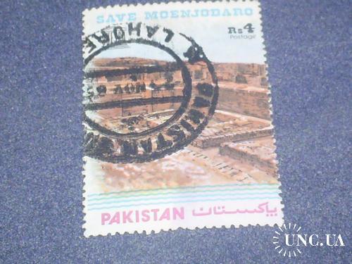 Пакистан-1976 г.-Памятник ЮНЕСКО (концовка)