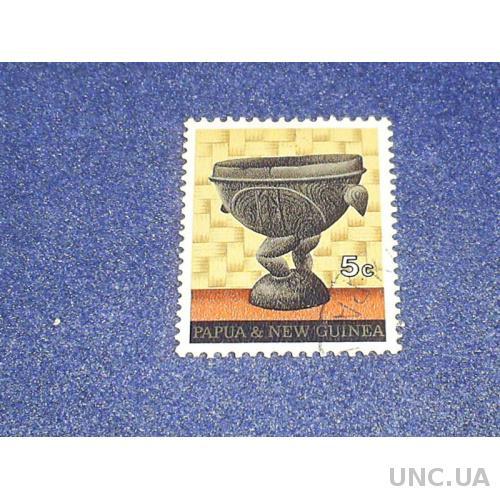 Папуа Новая Гвинея-1970 г.-Кубок ручной работы