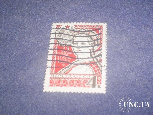 СССР-1965 г.-25 лет Литовской ССР