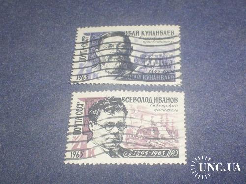 СССР-1965 г.-Иванов и Кунанбаев