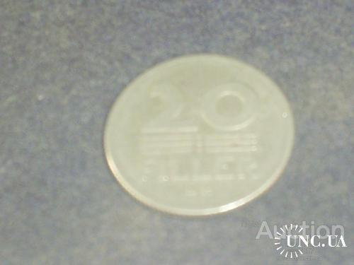 Венгрия-1969 г.-20 филлеров