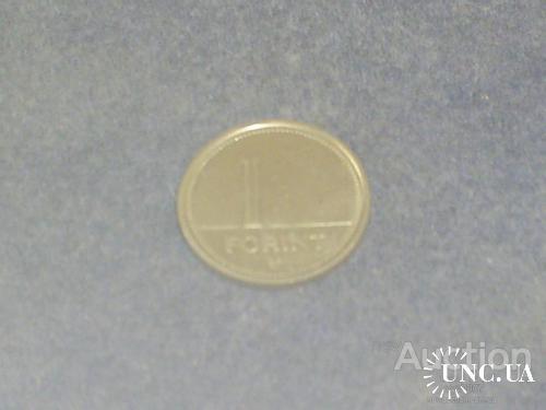 Венгрия-1998 г.-1 форинт