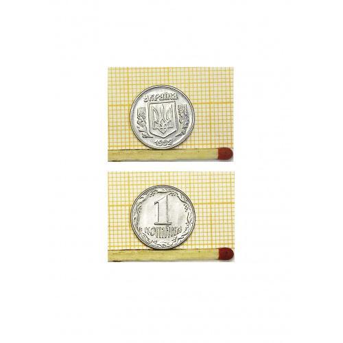 Брак.  Монета 1 к 1992 года