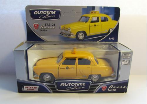 Газ 21 Волга СССР Такси Autotime Collection 1:43 сделано в России