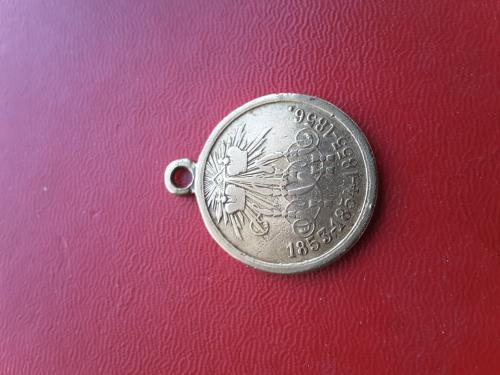 Медалью «В память войны 1853—1856»