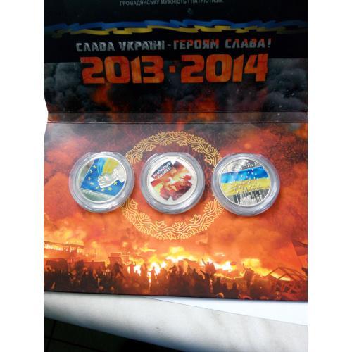 Набор«Небесна сотня», з 3 монет в буклеті.
