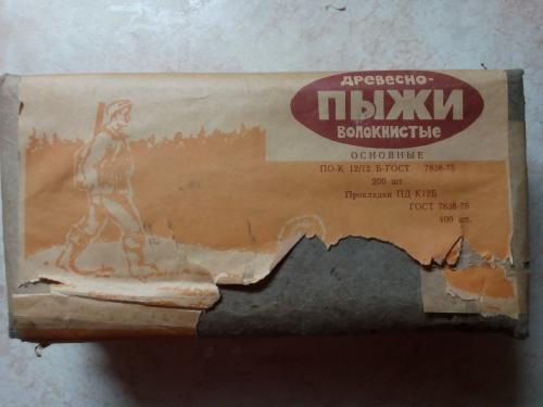 Пыжи древесно-волокнистые ! Калибр 12 Б.