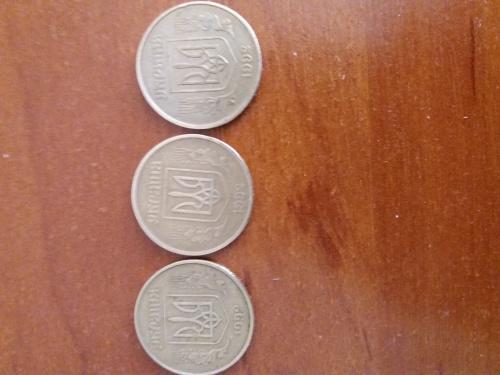 Продам 3-и монеты по 50коп. 1992г. 4-х ягодники по ИТК: 1БАм; 1БАк; 1БАс