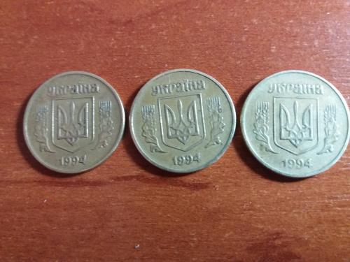 Продам 3 монеты достоинством 25 коп.1994г. По ИТК: 1ББм; 1БВм; 1БВк