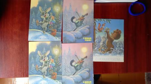 """Продам листівки  """"С НОВЫМ ГОДОМ !"""" (художник В.Зарубин)"""