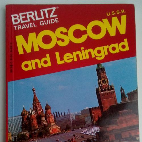 Берлиц путеводитель Москва и Ленинград MOSCOW AND LENINGRAD - BERLITZ TRAVEL GUIDE на англ. яз.