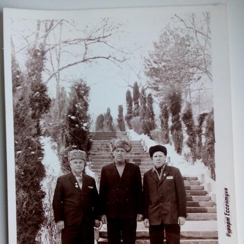 Фото.  Друзья. Три товарища. Курорт Ессентуки.  Лестница