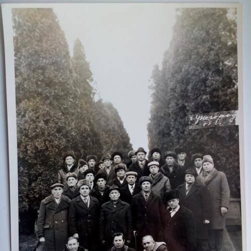 Фото.  Ужгород 1978г. Отдых Курорт
