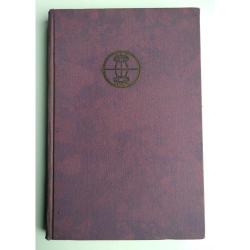 Основы электродинамики  Н.Н.Федоров  1965 г