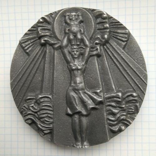 Памятная медаль 150 лет Сакский курорт 1827-1977  Крым  Настольная медаль СССР