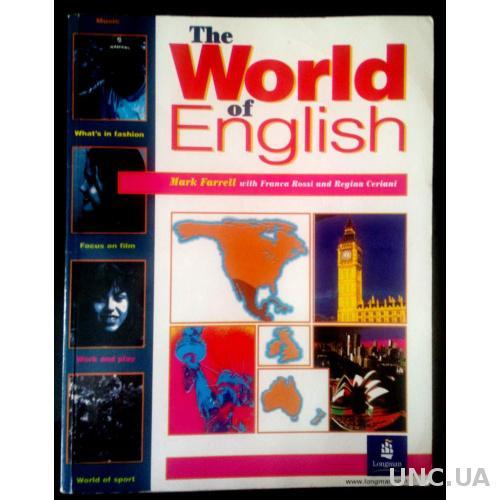 Английский язык Пособие по английскому яз. Марк Фаррелл «The World of English»