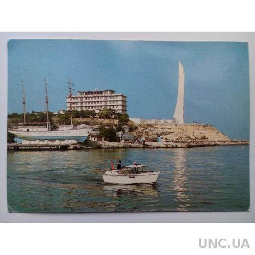 Севастополь Обелиск городу-герою фото А. Рязанцева 1982