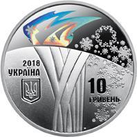 XXIII Зимові Олімпійські ігри  10 гривен 2018 Серебро Зимние Олимпийские Игры Олимпиада Корея