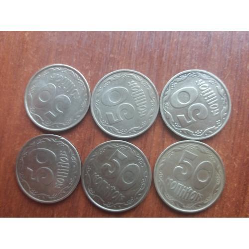 Монеты  Украины 1992г- 50коп.