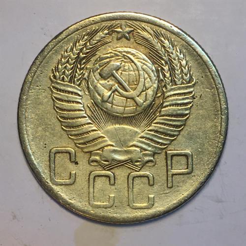 5 копеек 1953г. Шт.3.31Б (Ф93).RRR