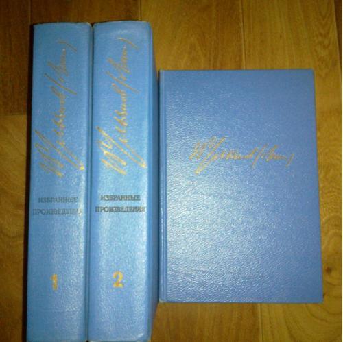 Ленин. СС в 3 томах