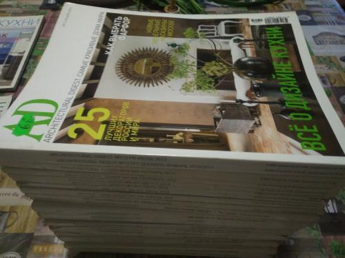 Журналы по дизайну AD; архитектурный дайджест-лучшие дома мира