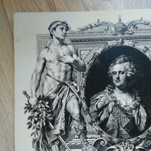 """Подарок бонисту/ нумизмату. Постер """"Катенька"""". Банкнота 1910 года."""