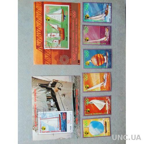 марки- блок-2шт -(А2) -6марок- гашеные ЮАР олимпийские игры 1972г-парусная регата