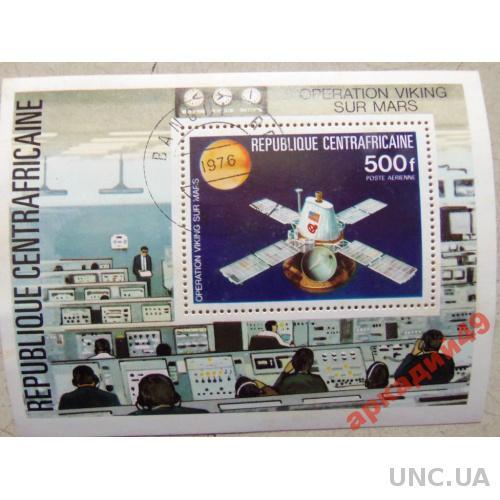 марки-блок-центральная африка-1976г