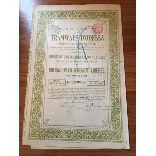 Трамвай — Одесса — Облигация 500 франков — 6 серия — 1880 г.