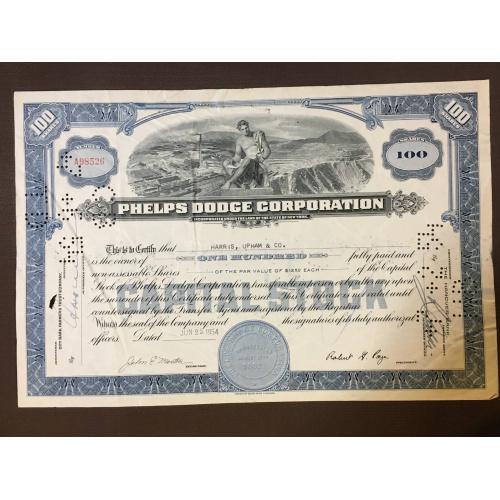 Phelps Dodge Corporation - Сертификат - Америка - 1954 г.