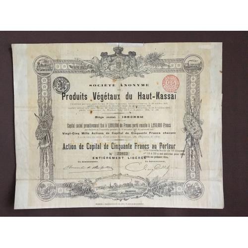 Produits Vegetaux du Haut-Kassaї - Продукты растительного происхождения - Акция -  1913 г.