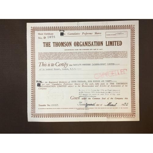 The Thomsom Organisation Limited  - Сертификат -  Англия, 1974 г.