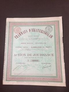 Трамвай Екатеринослав — акция 100 франков — 1897 год
