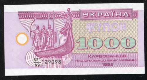 A-A Украина. 1992. 1000 карбованцев. Замещение 99. 821 (129). 2разн. Unc [143182]