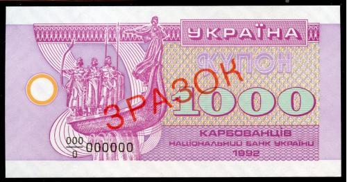 A-A Украина. Образец/Зразок. 1992. 1000 карбованцев. [111712]