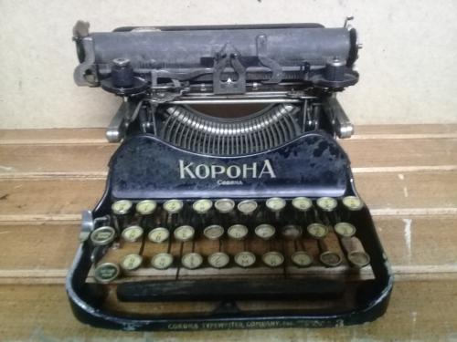 Печатная машинка Корона 3.