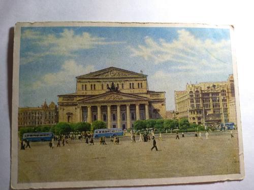 Москва, площадь Свердлова , Большой театр