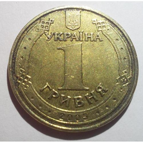 1 Гривня 2005 Володимира Великого