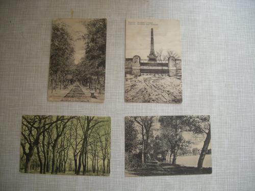 открытки виды Херсона