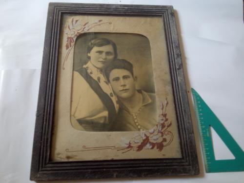 Фото 1917года