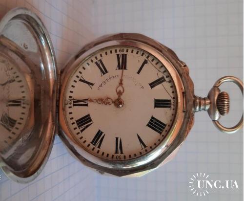 Часы карманные R.Moser