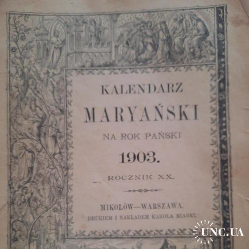 KALENDARZ MARYANSKI 1903