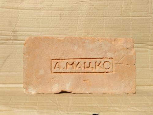 Старинный кирпич с клеймом А.Мацко