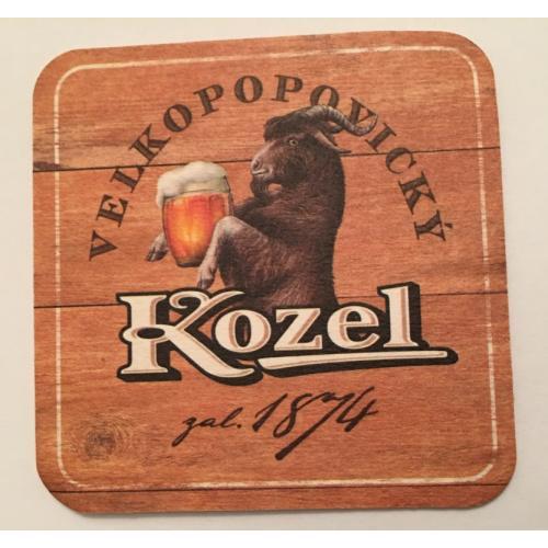 Бирдекель костер — Kozel Козел — Украина