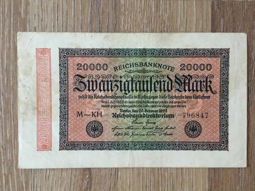 Банкнота 20 000 марок 1923 год