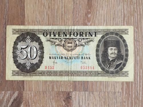 Банкнота Венгрия 50 форинтов 1983