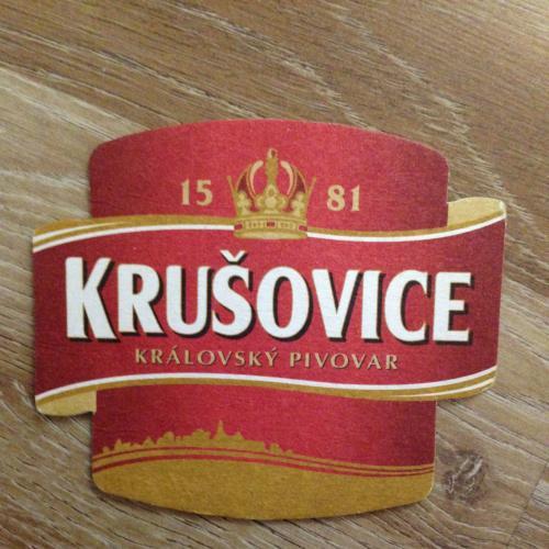 Бирдекель костер — Krusovice - Чехия.